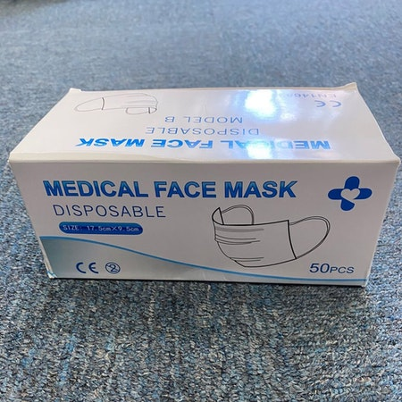 Disposable 3-Ply Face Mask 50 Pack - SPECIAL -